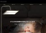 OCLESS様ホームページ